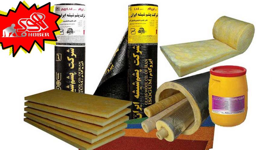 صادرات ایزوگام درجه یک پشم شیشه ایران