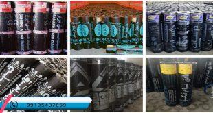 قیمت ایزوگام بدون فویل