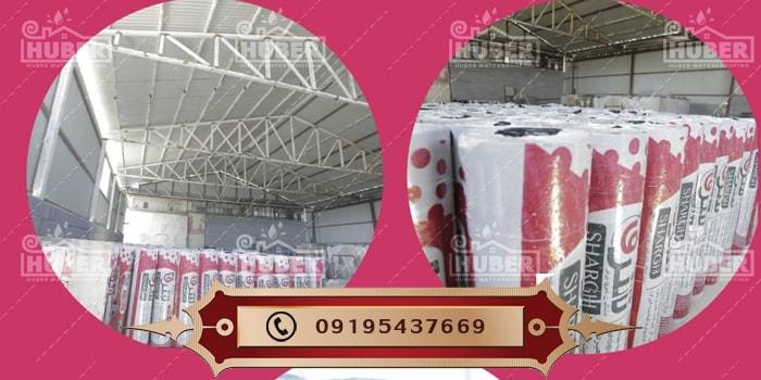 قیمت ایزوگام جدید از کارخانه