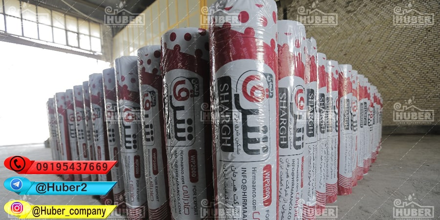 فروش عمده ایزوگام از کارخانه