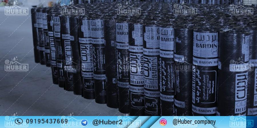 قیمت انواع ایزوگام در اصفهان