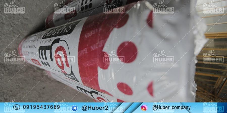 قیمت انواع ایزوگام در تهران