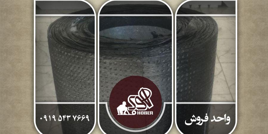 کارخانه ایزوگام در تبریز