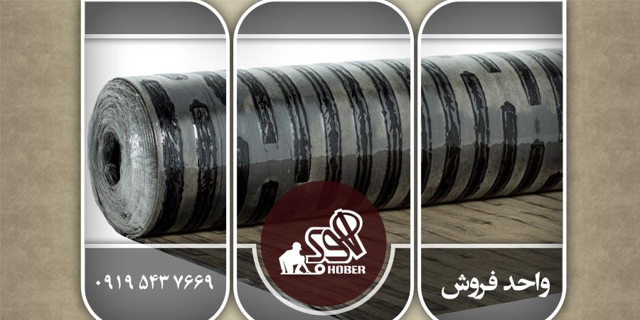 تولید ایزوگام فویلدار چهل کیلویی تبریز