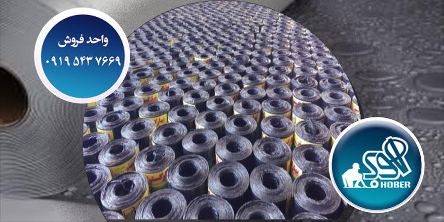 تولید ایزوگام در تبریز برای صادرات به عراق