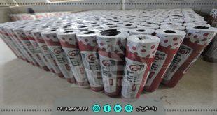 قیمت ایزوگام دلیجان شرق با فروش عمده از درب کارخانه