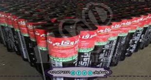 قیمت ایزوگام شرق مشهد بدون نصب