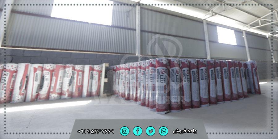 قیمت ایزوگام طرح دار شرق از کارخانه تولید کننده