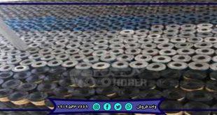 قیمت ایزوگام در تبریز