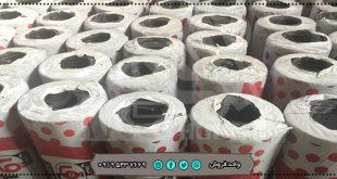 خرید ایزوگام اینترنتی مستقیم از کارخانه