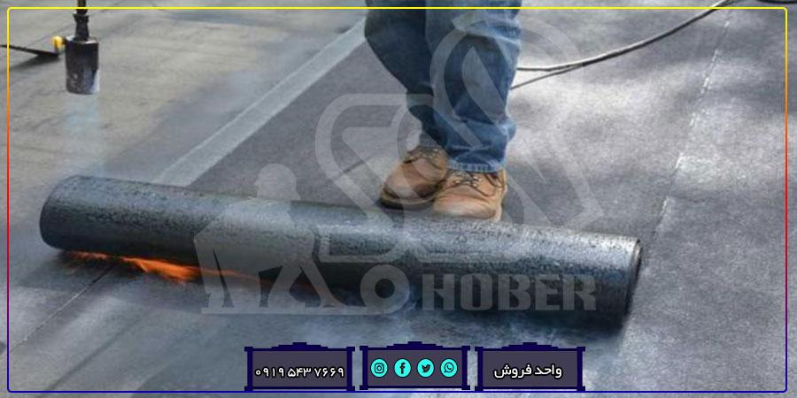 صادرات ایزوگام آلسال بام تبریز به افغانستان