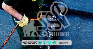 فروش عمده ایزوگام در اصفهان | مرکز فروش ایزوگام باکیفیت پلیمری