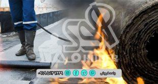 مواد پلیمری ایزوگام | خرید ایزوگام ویژه صادرات