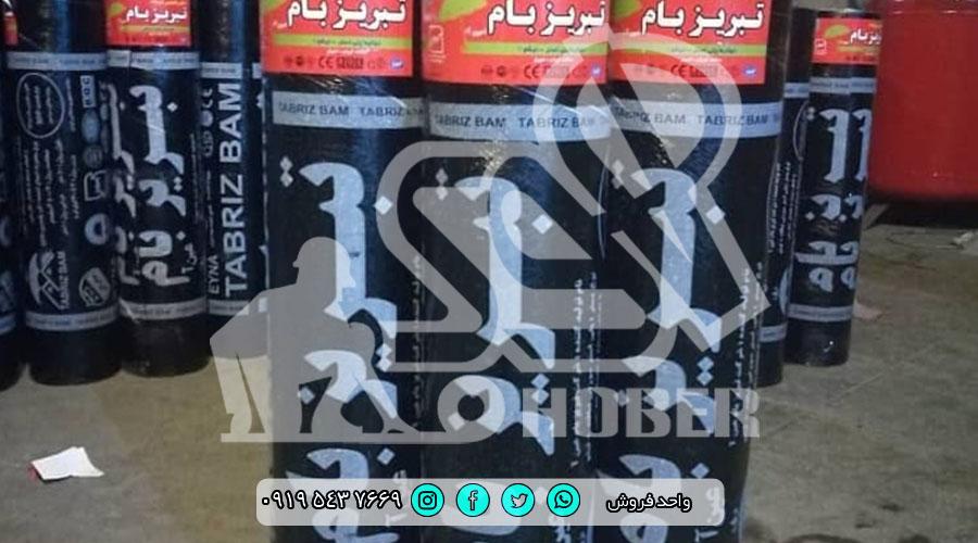 بهترین برند کارخانه ایزوگام در تبریز