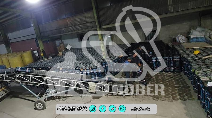 فروش عمده ایزوگام به قیمت کارخانه