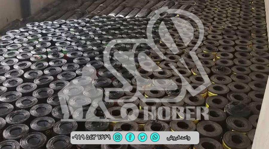 نمایندگی فروش بهترین ایزوگام پلیمری در شیراز